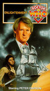 Enlightenment VHS US cover