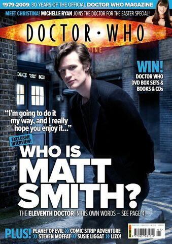 File:DWM issue405.jpg