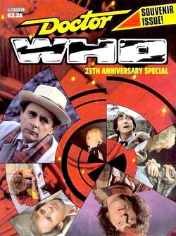 DWMS 25th Anniversary Special