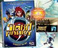 StormHawks DVD.jpg