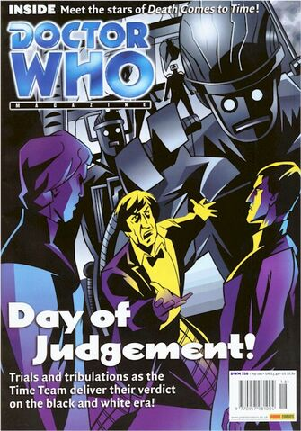 File:DWM issue316.jpg