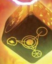Persopolisian cube