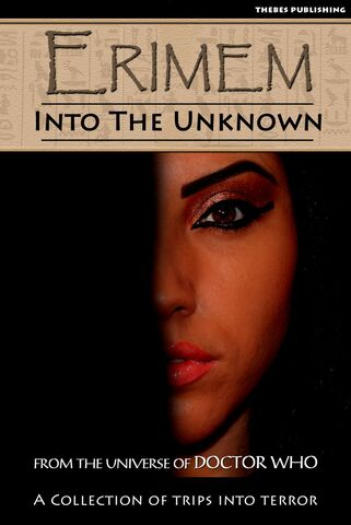 File:Into the Unknown.jpg