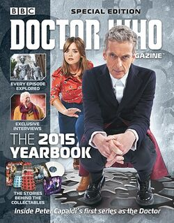 DWMSE 39 2015 Yearbook