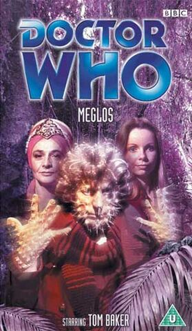 File:Meglos VHS UK cover.jpg