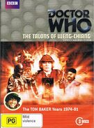 Talons of weng chiang special edition australia dvd