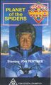 Planet of the Spiders VHS Australian cover
