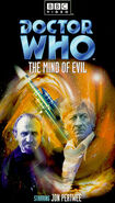 The Mind of Evil VHS US cover