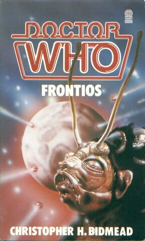 File:Frontios novel.jpg