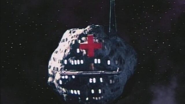 File:Space Station Hospital.jpg