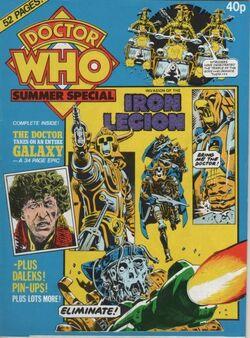 DWMS Summer 1980