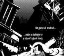Chapter 00: A Hidden Demon