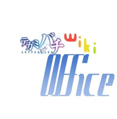 File:TB Office logo.png