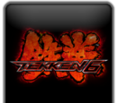 Tekken 6/Trophies and Achievements