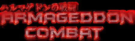 ArmageddonCombat-Logo