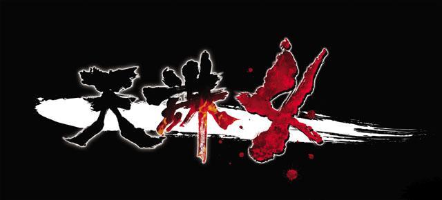 File:Tenchu4-logo.jpg
