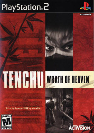 File:Woh cover.jpg
