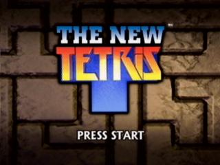 File:TNT64 title.png