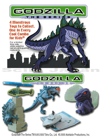Godzilla The Series Toys 31