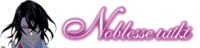 NoblesseWiki-wordmark