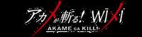 Akame ga Kill wiki word