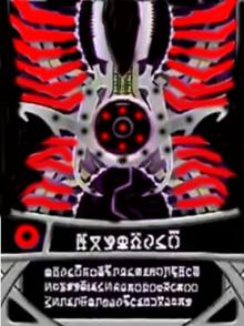 Forbidden Ability Card