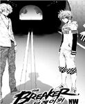 NW Chapter 053