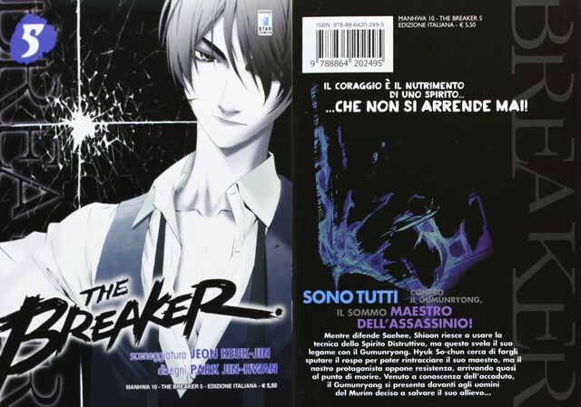 File:IT Vol 05 (The Breaker).jpg