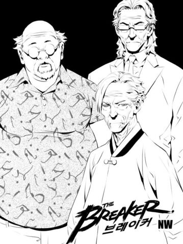 File:NW Chapter 122.jpg