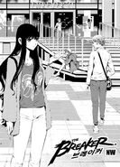NW Chapter 108