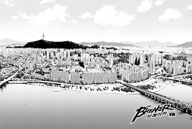 File:NW Chapter 131.jpg