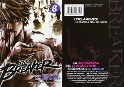 IT Vol 08 (The Breaker)