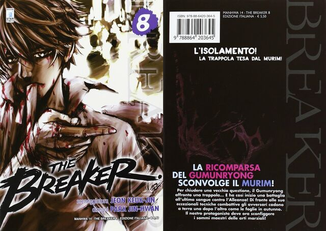File:IT Vol 08 (The Breaker).jpg