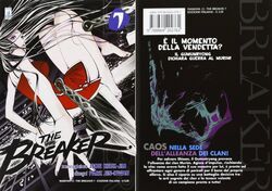IT Vol 07 (The Breaker)