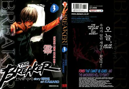 Volume 03 (The Breaker)
