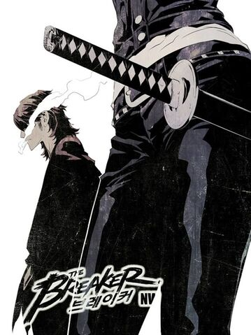 File:NW Chapter 134.jpg