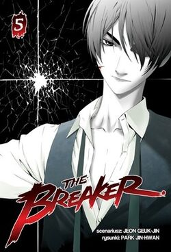 PL Vol 05 (The Breaker)