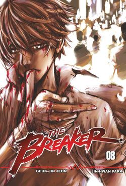 FR Vol 08 (The Breaker)