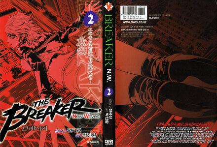 Volume 02 (NW)