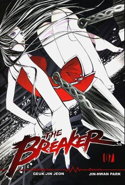 FR Vol 07 (The Breaker)