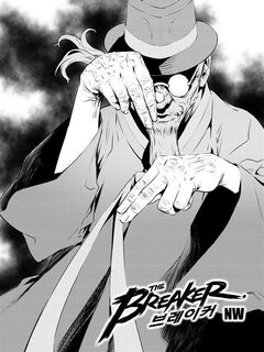 NW Chapter 118