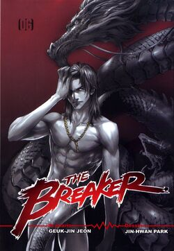 FR Vol 06 (The Breaker)
