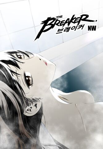File:NW Chapter 112.jpg