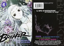 IT Vol 04 (The Breaker)