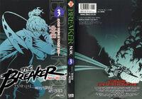 Volume 03 (NW)