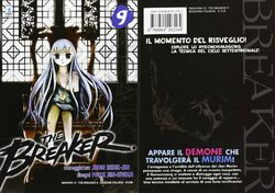 IT Vol 09 (The Breaker)