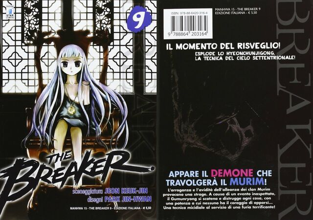 File:IT Vol 09 (The Breaker).jpg