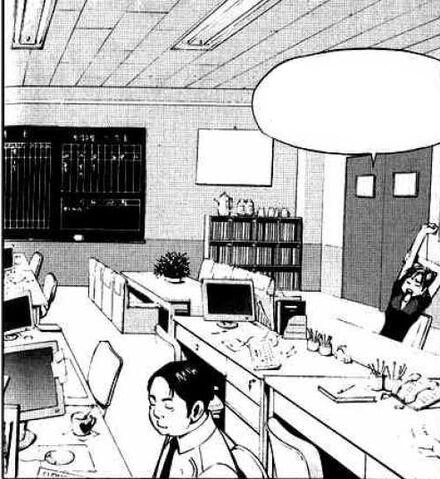 File:Teachers' Office.jpg