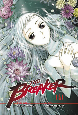 FR Vol 04 (The Breaker)