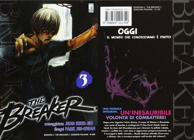 File:IT Vol 03 (The Breaker).jpg